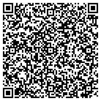 QR-код с контактной информацией организации Бобруйский машиностроительный завод, ОАО
