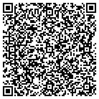 QR-код с контактной информацией организации Агма-Вент, ООО
