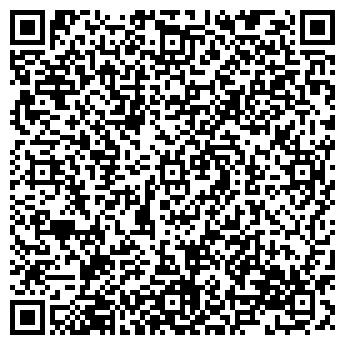 QR-код с контактной информацией организации Валекс, ОДО