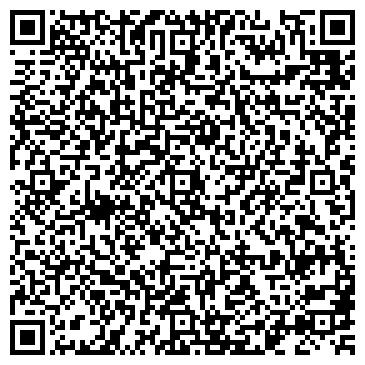 QR-код с контактной информацией организации ТехноТоргКомплекс,ОДО