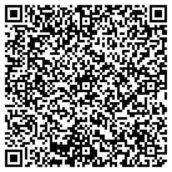 QR-код с контактной информацией организации Строймаш, ОАО