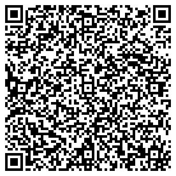 QR-код с контактной информацией организации ОДО «ВАЛЕКС»