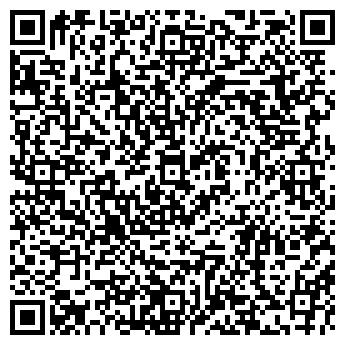 """QR-код с контактной информацией организации ООО """"Гранит плюс"""""""
