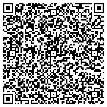 QR-код с контактной информацией организации Интернет-магазин «Вольтстар»