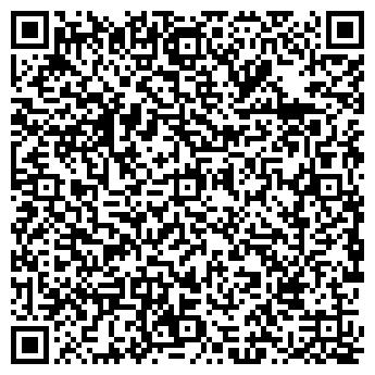 QR-код с контактной информацией организации МЧП