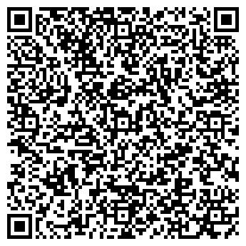 QR-код с контактной информацией организации ПП Голинський Сергій, Частное предприятие