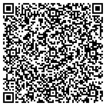 QR-код с контактной информацией организации ООО «КБ «Сириус»