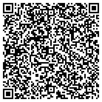 QR-код с контактной информацией организации Чп «вендин»