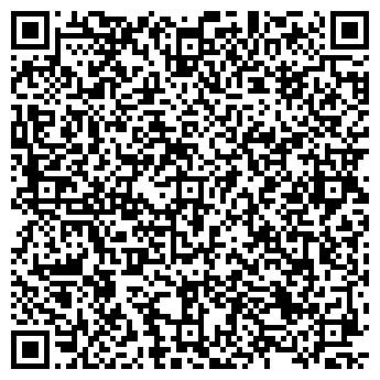 QR-код с контактной информацией организации КИВ