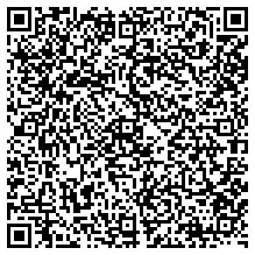 """QR-код с контактной информацией организации ООО """"Донбасэлектроресурс"""""""