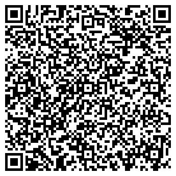 QR-код с контактной информацией организации Общество с ограниченной ответственностью Проммашсервис, ООО