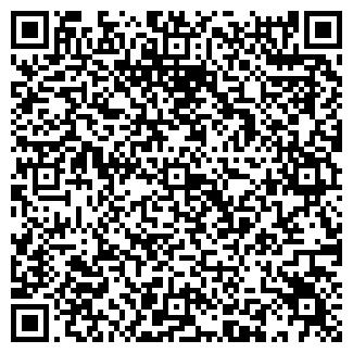 QR-код с контактной информацией организации Канкор Групп