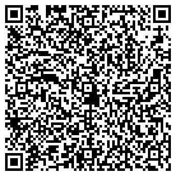 QR-код с контактной информацией организации Общество с ограниченной ответственностью Промфуд ООО