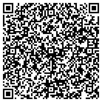 QR-код с контактной информацией организации ООО «Flex Prom»