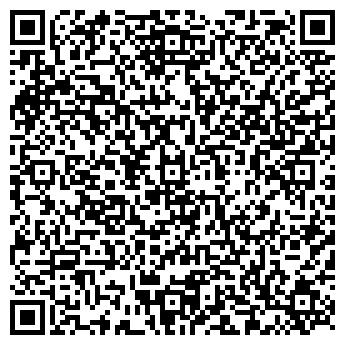 QR-код с контактной информацией организации ПП Альянс