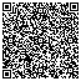 QR-код с контактной информацией организации Intertech-ps