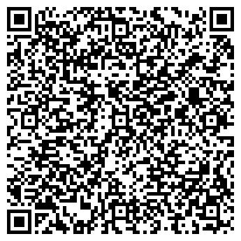 QR-код с контактной информацией организации ПП Сторожук