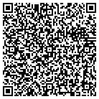 """QR-код с контактной информацией организации """"ВестТехсервис"""""""