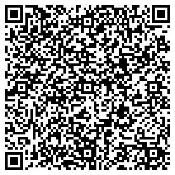 QR-код с контактной информацией организации Общество с ограниченной ответственностью ООО «АЛИТ-БУД»