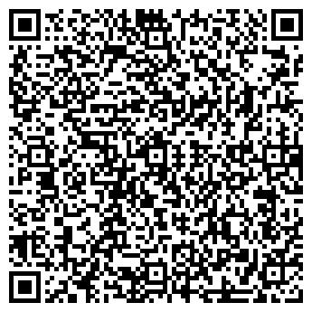 QR-код с контактной информацией организации ООО «ПРО-СТО»