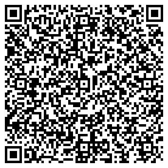 QR-код с контактной информацией организации У-Дачник