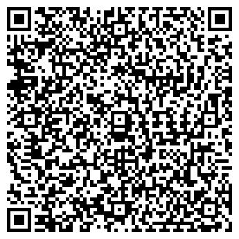 QR-код с контактной информацией организации Общество с ограниченной ответственностью ТОВ «В. М.»