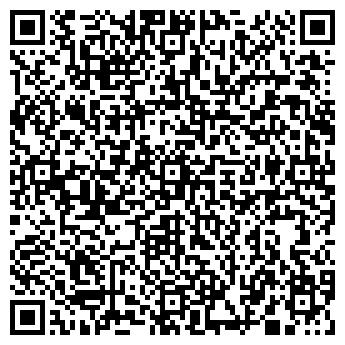 """QR-код с контактной информацией организации ЧП """"ДозиРос"""""""