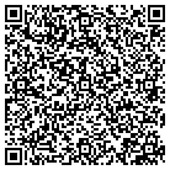"""QR-код с контактной информацией организации ЧПФ """"Каменяр"""""""