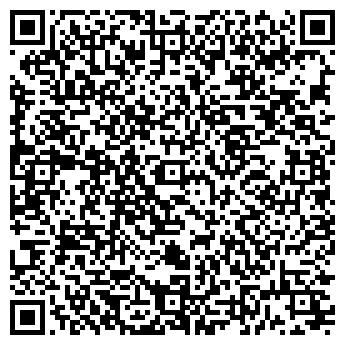 QR-код с контактной информацией организации интернет магазин G
