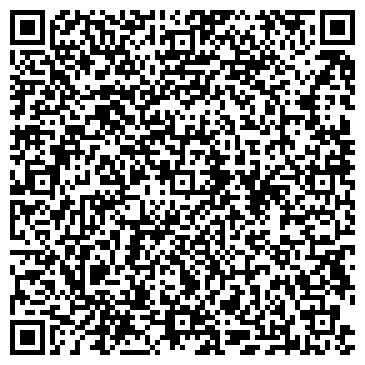 """QR-код с контактной информацией организации ПО """"Стамар-Оптима"""""""