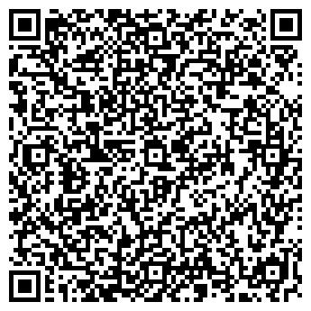 QR-код с контактной информацией организации Субъект предпринимательской деятельности СПД Грищенко И. Н.