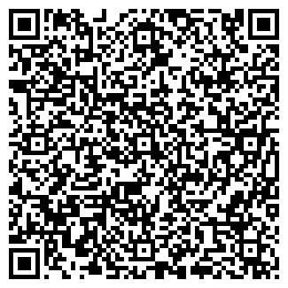 QR-код с контактной информацией организации Etis