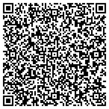 QR-код с контактной информацией организации Публичное акционерное общество ООО ПФ «Веда-С»