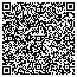 QR-код с контактной информацией организации Sololift2