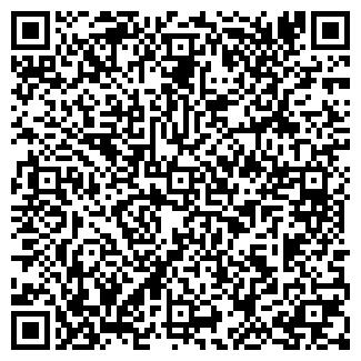QR-код с контактной информацией организации ЧП Матвиенко