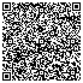 """QR-код с контактной информацией организации Общество с ограниченной ответственностью ООО """"Фирма """"Остин"""""""