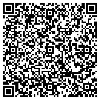QR-код с контактной информацией организации УФТ