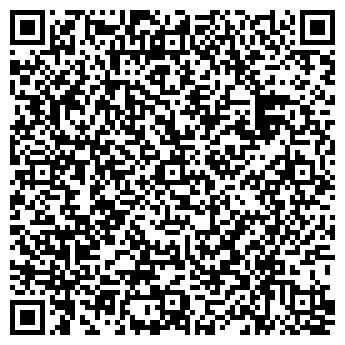"""QR-код с контактной информацией организации ООО """"Реди"""""""