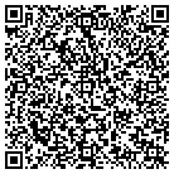 QR-код с контактной информацией организации АВЕРС ФИРМА ТОО