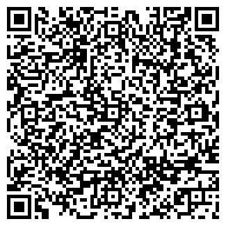 """QR-код с контактной информацией организации ТОВ """"АЛТОР"""""""