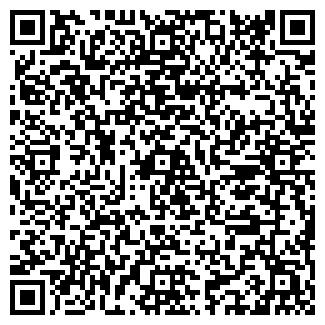QR-код с контактной информацией организации BEER ЛОГОВО