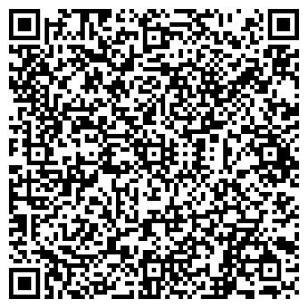 QR-код с контактной информацией организации Инсталлятор