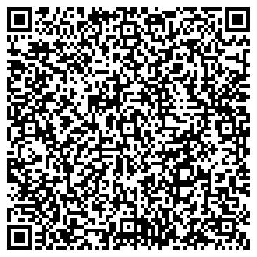 QR-код с контактной информацией организации ЗАО Можайское экспериментально - механическое предприятие.