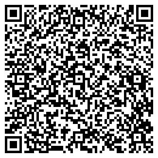 QR-код с контактной информацией организации КазБытРем Комплект