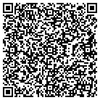 QR-код с контактной информацией организации Камень Песчаник