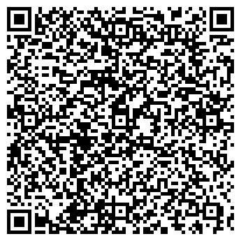 QR-код с контактной информацией организации Общество с ограниченной ответственностью ТОВ «Зварювання»