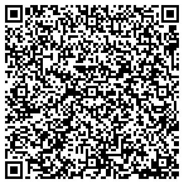 QR-код с контактной информацией организации Интернет-магазин игрушек