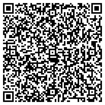 QR-код с контактной информацией организации Субъект предпринимательской деятельности ФОП Кривоус