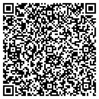 QR-код с контактной информацией организации ООО ДЕКОР
