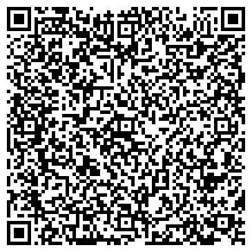 """QR-код с контактной информацией организации ООО """"Топ-ресурсЗахид"""""""